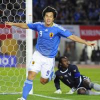 Hat trick: Japan forward Shinji Okazaki reacts after scoring the first of his three goals against Togo on Wednesday at Miyagi Stadium. | KYODO PHOTO