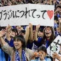Festive atmosphere: Japan soccer fans support their team during Sunday's World Cup qualifier against Oman in Saitama. | KYODO