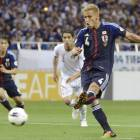 Honda scores hat trick in Japan rout over Jordan