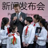 Global ambassador: David Beckham speaks during a promotional event at Shijia Primary School in Beijing on Wednesday. | AP