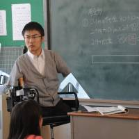 Out on a limb: Hirotada Ototake (right) plays a fictionalized version of himself in 'Daijobu 3kumi (Nobody's Perfect),' based on his memoirs of life as a handicapped teacher.