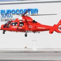 Eurocopter Japan helicopter; Little Red, Virgin's new U.K. domestic service; Korean Air duty free campaign