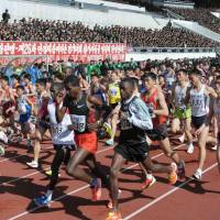 Runners from more than 10 countries participate in a marathon in Pyongyang. | KYODO