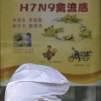 On the mind: A nurse works at a specialized fever clinic inside Beijing's Ditan Hospital, where a Chinese girl was being treated for the H7N9 strain of bird flu Sunday. | AP