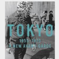 An era of Tokyo art worth another look