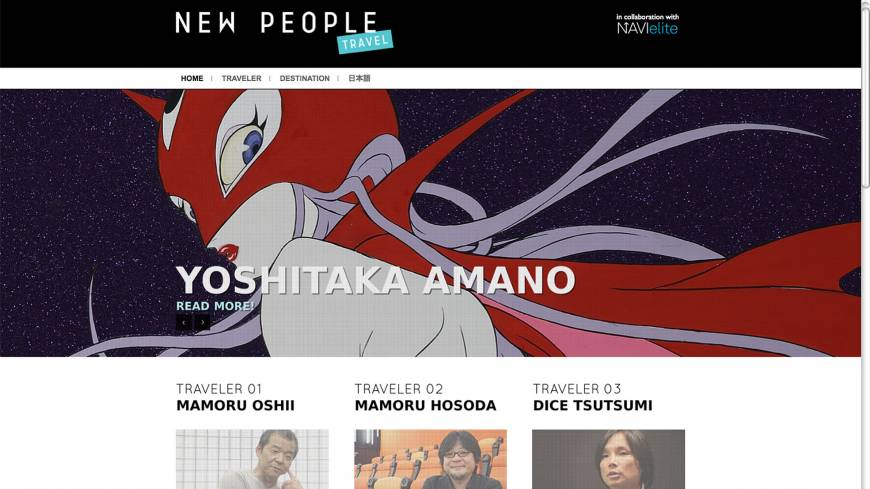 Holiday reading: The New People Travel website features interviews with leaders in the world of anime along with destinations recommended by them.