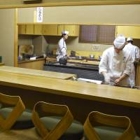 Tastes of old Kyoto in Tokyo's bustling heart