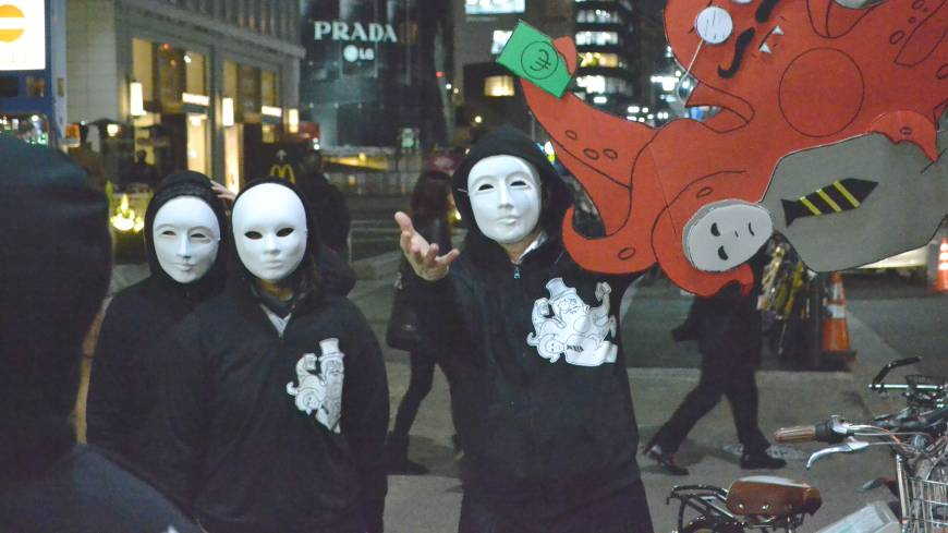 Squids in: Goldman Sachs Japan Employee Union members demonstrate with the  Vampire Squid character, representing the investment banking giant, during a rally in  Tokyo in March 2012. After courting publicity with stunts like these, the union quietly disbanded after reaching a settlement with the company.