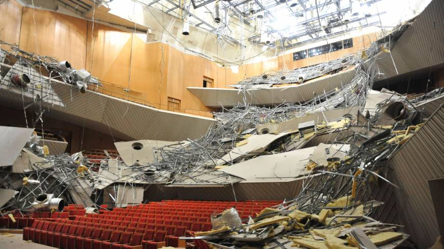 The hall was severely damaged by the Great East Japan Earthquake in 2011.