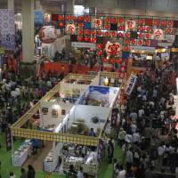 Tasty trip: Visitors gather at the International Food Expo Utage in 2009. The popular event happens every four years and features many different kinds of food.
