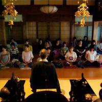 Getting traditional: Meditation is one of the more traditional activities at an event put on by Buddhist monks that will include DJs, bands and noh theater.