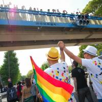 Tokyo's LGBT community celebrates love with a party