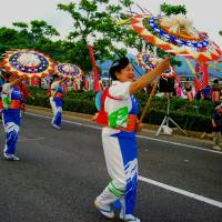 Isles of wonder: A colorful festival parade on Nakanoshima Island (aka Ama) | ANGELES MARIN PHOTO