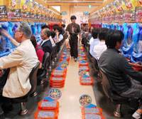 Pachinko bucks recession trend