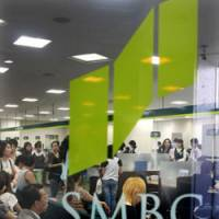 SMFG's woes bad sign for banks