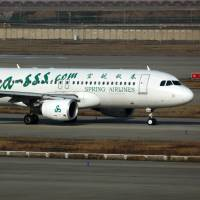 Holding pattern: A Spring Airlines jet taxies at Shanghai Pudong International Airport in February. The Chinese low-cost carrier is freezing plans to expand flights to other Japanese cities. | BLOOMBERG
