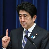 'Abenomics' a wave that may break?