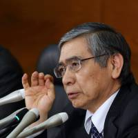 Kuroda-led BOJ meeting starts amid rumors of more easing