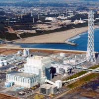Tepco boosts coal capacity to cut need for costly oil