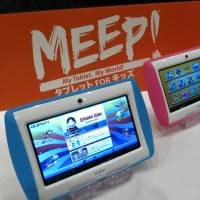 Toys R Us targets kids with safer Meep tablet PC
