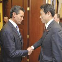 Kishida pushes Latin American ties