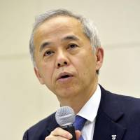 Tepco reports ¥685 billion net loss for 2012 as redress claims take toll