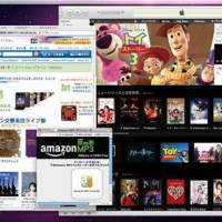 Amazon, Apple kick-start Japan's digital content-delivery business