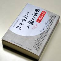 LDP book hints ploy to divert sales tax yield to public works