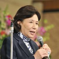 Empire loses: Former education minister Makiko Tanaka speaks to her supporters in Nagaoka, Niigata Prefecture, Sunday evening after conceding defeat. | KYODO