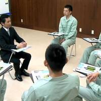 New approach: Group work therapy for sex offenders is conducted under a recent Justice Ministry program in this image from a demonstration video. | JUSTICE MINISTRY / KYODO