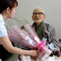 Kyoto resident becomes world's oldest-ever man