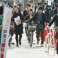 Fukuoka bans bike-riding on shopping street