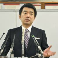 Nippon Ishin, LDP ally on separate paths