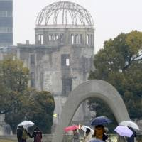 Hiroshima daily posts radiation tales