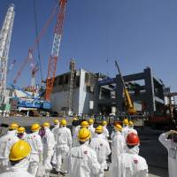 Tepco finds second pit leaking in Fukushima