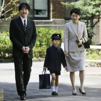 HeadlineFirst day: Prince Hisahito (center) arrives at Ochanomizu University Elementary School in Tokyo accompanied by his parents Prince Akishino (left) and Princess Kiko on Sunday. | AFP-JIJI