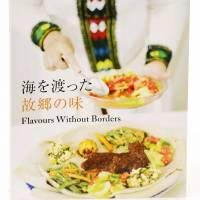 Tokyo refugees publish cookbook