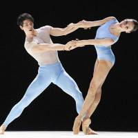 Ballet dancer Kimoto named soloist in Vienna