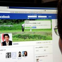 Web presence: Prime Minister Shinzo Abe's Facebook page is seen on Tuesday. | SATOKO KAWASAKI