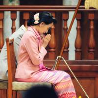 Suu Kyi: Japan gender equality poor