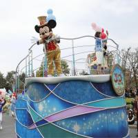 Tokyo Disneyland officially turns 30