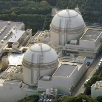 Oi reactors face new NRA safety regimen