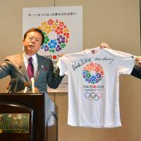 Inose calls on New York to aid Olympic bid