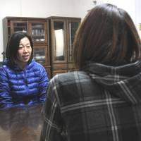 Gifu opens women-only dorm for drug addicts