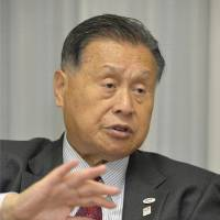 Don't need all of them: Former Prime Minister  Yoshiro Mori is interviewed recently in Tokyo. | KYODO