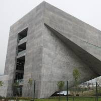 Ando's latest: A new building designed for the University of Monterrey by architect Tadao Ando  was inaugurated Thursday in Mexico. Named the Centro Roberto Garza Sada, it is the first work by the prize-winning architect to be erected in Central and South America. | KYODO