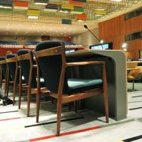 260 Japan-made chairs used in U.N. chamber