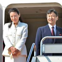 Crown Prince, Princess depart for Netherlands