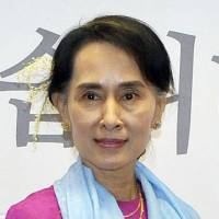 Welcome back: Aung San Suu Kyi will visit Japan for the first time in nearly three decades from Saturday. | KYODO