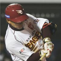 Offensive star: Motohiro Shima has three hits and four RBIs in the Tohoku Rakuten Golden Eagles' 8-2 win over the Orix Buffaloes on Tuesday night in Sendai. | KYODO